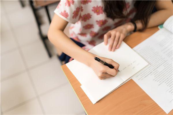 陕西教师资格证考试普通话水平测试